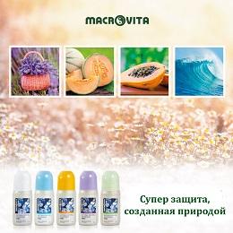 Натуральные дезодоранты1
