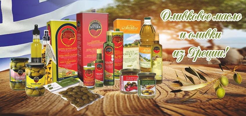 Оливковое масло, оливки из Греции
