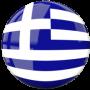 Продукты из Греции